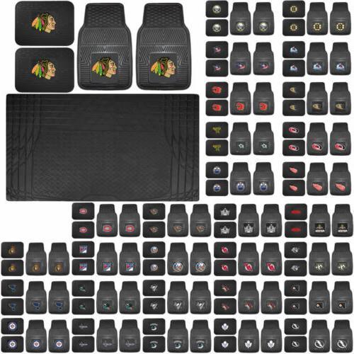 nhl hockey licensed rubber floor mats